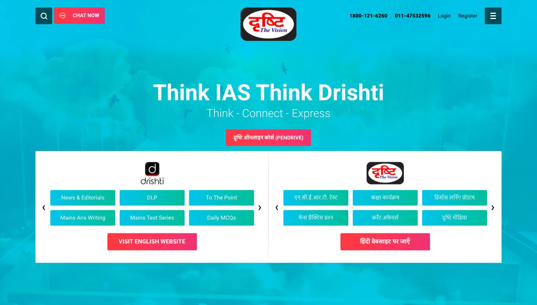 Drishti IAS Online IAS coaching