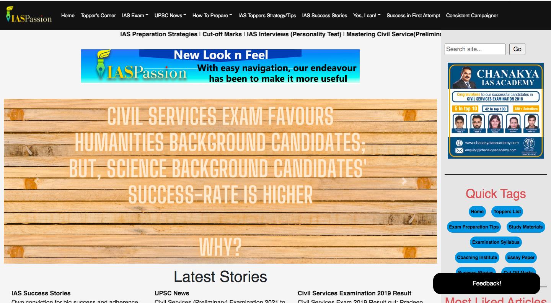 IAS Passion online IAS coaching