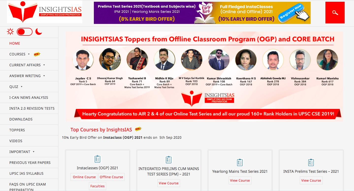 Insight IAS online IAS coaching
