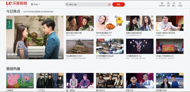 Le china video platform site